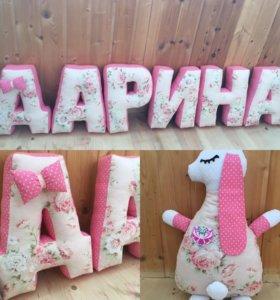Буквы-подушки, мягкие игрушки