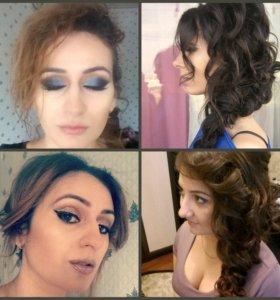 Прическа макияж.