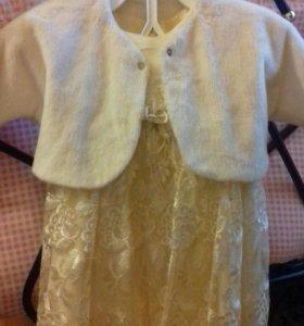 Нарядное платье с меховой балеро
