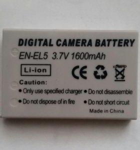 Продам li-ion батарейку EN-EL5  для Nikon Coolpix