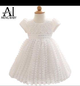 Новое красивое платье !