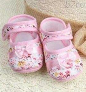 Обувь на мягкой подошве  12 см