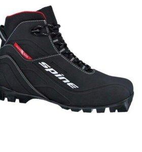 Ботинки лыжные NNN р43