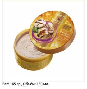 Отшелушивающий скраб для тела Штрудель с мороженым