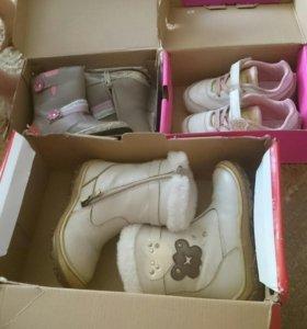 Пакет одежды и обуви для девочки, 2-3года