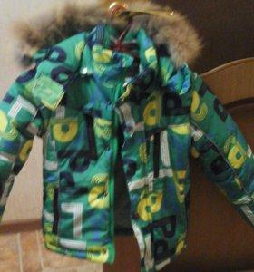Зимняя куртка с жилеткой.