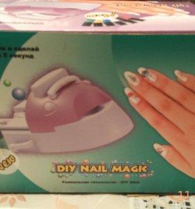 Набор для дизайна ногтей.
