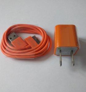 Зарядное устройство для ipad 2, iphone 3,4,4s