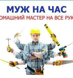 ремонт квартир,офисов,домов и.т.д