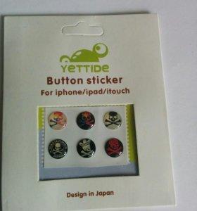наклейки на кнопку для iphone