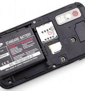 Samsung ST S5230