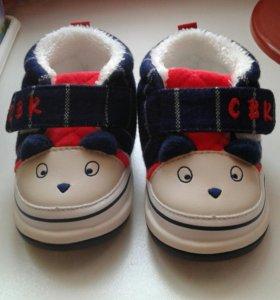 Ботинки дет.тёплые
