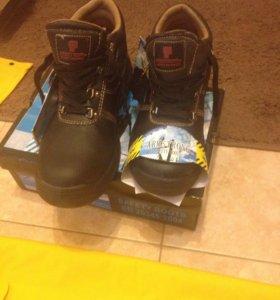 Ботинки мужские новые!