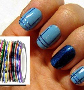 Мини скотч лента для дизайна ногтей