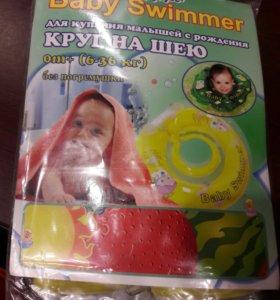 Круг для купания малышей с рождения