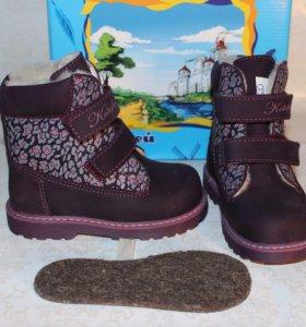 Котофей. Новые зимние ботинки