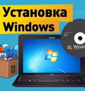 Установка Windows, офисных программ, интернет.