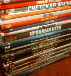 DVD. Диски