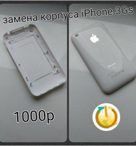 Корпус  iPhone 3Gs