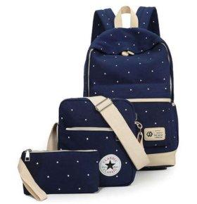 Рюкзак, сумка и косметичка темно синий