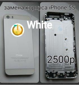 Корпус iPhone 5s белый