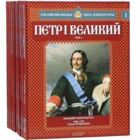 Коллекция книг 115 томов