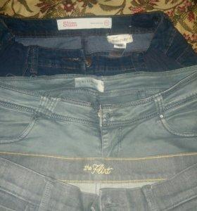 Пакет джинс
