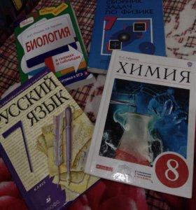 Учебники,сборники