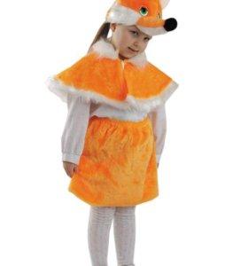 Карнавальный костюм. Новый