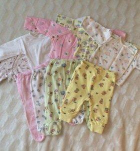 Пакет вещей для девочки 0-3 месяца