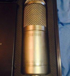 Микрофон Nady TCM 1050