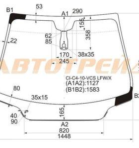 Стекло лобовое Citroen C4 2011-