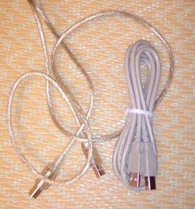 Сетевой шнур для принтера