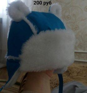 Шапка зимняя (50-52 см)