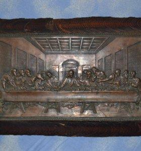 Картина чеканка тайная вечеря