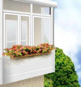 Балконы и лоджии.