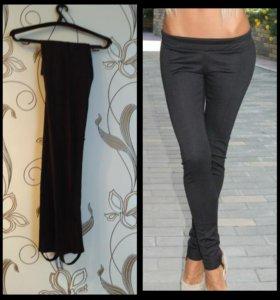 Новые джинсы и лосины