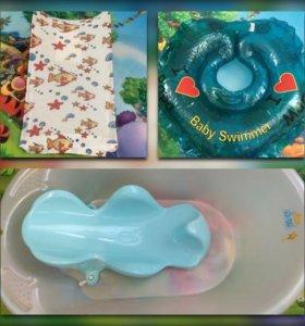 Детская ванночка для купания,две горки и круг