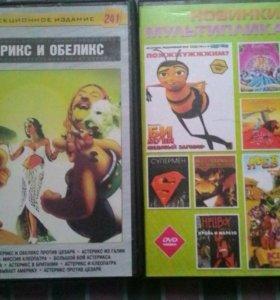 Диски DVD фильмы, мультфильмы, музыка