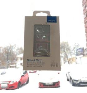 Адаптер Nano&micro SIM card,Deppa