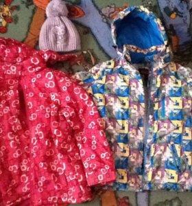 Куртка зимняя  и демисезонная +юбки платье и т. д.