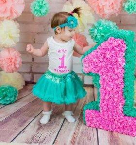 Цифры на день рождение,  свадьбу,  юбилей и т. п