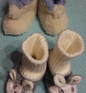 Тёплые пинетки для малышей до 1 годика