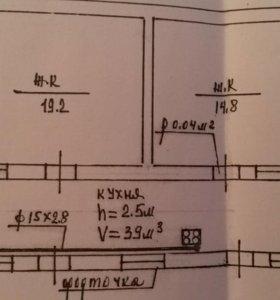 Продаю дом в ауле Понежукай