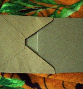 Конверт, внутри заготовка для открытки
