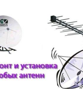 Тв антенны. Эфирное цифровое тв. Триколор тв.