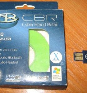 Bluetooth v2.0 адаптер CBR SL-50