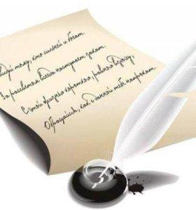 Стихотворения,поэмы,рассказы,сказки