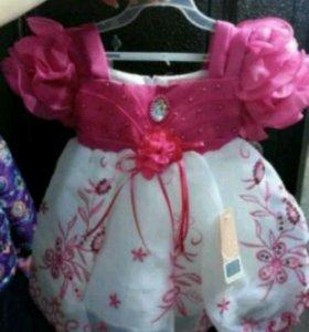 Новое платье для красотульки)
