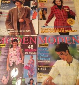 Журналы по кройке и шитью 5 шт